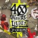 艺人名: I - 【送料無料】 In Extremo / 40 Wahre Lieder: Best Of 輸入盤 【CD】