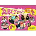 ABCアナウンサー / 2018年卓上カレンダー 【Goods】