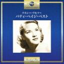 Artist Name: P - Patti Page パティペイジ / テネシー ワルツ 〜パティ ペイジ ベスト 【CD】
