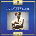 Artist Name: H - Hank Williams ハンクウィリアムス / ジャンバラヤ 〜ハンク ウィリアムズ ベスト 【CD】
