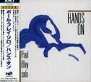 Artist Name: P - Paul Bley ポールブレイ / Hands On 【CD】