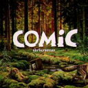 Artist Name: S - Siriusmo / Comic 輸入盤 【CD】