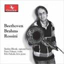 Composer: Ha Line - 【送料無料】 Brahms ブラームス / Horn Trio: Blonk(Hr) Polman(Vn) 福田理子(Fp) +beethoven: Sonata, Rossini 輸入盤 【CD】