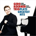 艺人名: G - 【送料無料】 Gero Koerner / Plays Greatest Hits 輸入盤 【CD】