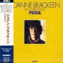 Artist Name: J - Joanne Brackeen / Prism 【CD】