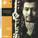 Composer: Ma Line - Mozart/Brahms / モーツァルト:クラリネット五重奏曲、ブラームス:クラリネット五重奏曲』 アレッサンドロ・カルボナーレ、他 【Hi Quality CD】