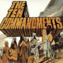 Artist Name: S - 【送料無料】 Salamander (Rock) / Ten Commandments 組曲「モーゼの十戒」 【SHM-CD】