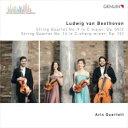 作曲家名: Ha行 - 【送料無料】 Beethoven ベートーヴェン / 弦楽四重奏曲第14番、第9番『ラズモフスキー第3番』 アリス四重奏団 輸入盤 【CD】