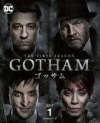 GOTHAM / ゴッサム <ファースト> 前半セット 【DVD】