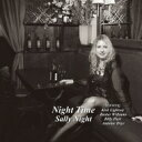 Artist Name: S - Sally Night / Night Time: ブルースの夜 【CD】