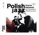 Artist Name: Z - 【送料無料】 Zbigniew Namyslowski ズビグニェフナミスウォフスキ / Zbigniew Namyslowski Quartet 輸入盤 【CD】