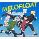 メロフロート / 僕は走り続ける 【期間生産限定盤】 【CD Maxi】