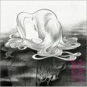艺人名: Ha行 - 【送料無料】 ヒカシュー / あんぐり 【CD】