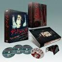 【送料無料】 デッドストック?未知への挑戦? DVD-BOX 【DVD】
