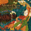 Techno, Remix, House - Mother Earth マザーアース / Live In New York 1971 輸入盤 【CD】