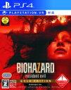 Game Soft (PlayStation 4) / バイオハザード7 レジデント イービル ゴールド エディション グロテスクバージョン 【GAME】