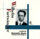 管弦樂 - ポリドール録音集1(『魔弾の射手』序曲、フィンガルの洞窟、他) フルトヴェングラー&ベルリン・フィル(1929−35) 輸入盤 【CD】