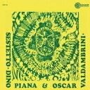Oscar Valdambrini/Dino Piana オスカーバルダンブリーニ/ディノピアナ / 10 Situazioni (アナログレコード) 【LP】