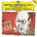 Composer: Ha Line - Prokofiev プロコフィエフ / 交響曲第5番、第1番『古典交響曲』、キージェ中尉 小澤征爾&ベルリン・フィル 【SHM-CD】