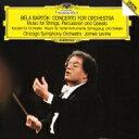 作曲家名: Ha行 - Bartok バルトーク / 管弦楽のための協奏曲、『弦楽器、打楽器とチェレスタのための音楽』 ジェイムズ・レヴァイン&シカゴ交響楽団 【SHM-CD】