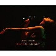 【送料無料】 鬼束ちひろ オニツカチヒロ / ENDLESS LESSON (Blu-ray) 【BLU-RAY DISC】