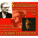 【送料無料】 Shostakovich ショスタコービチ / 交響曲第15番、『五日五夜』組曲 ヴラディーミル・フェドセーエフ&モスクワ放送交響楽団(2006) 輸入盤 【CD】
