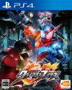 【送料無料】 Game Soft (PlayStation 4) / 仮面ライダー クライマックスファイターズ 【GAME】
