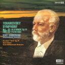 作曲家名: Ta行 - Tchaikovsky チャイコフスキー / 交響曲第6番『悲愴』(クルト・ザンデルリング&ベルリン響)、『1812年』(カレル・アンチェル&チェコ・フィル) 【Hi Quality CD】