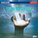 Composer: Sa Line - Strauss, R. シュトラウス / 『英雄の生涯』 ヘルベルト・ブロムシュテット&シュターツカペレ・ドレスデン 【Hi Quality CD】