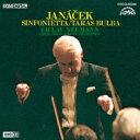 作曲家名: Ya行 - Janacek ヤナーチェク / シンフォニエッタ、タラス・ブーリバ ヴァーツラフ・ノイマン&チェコ・フィル 【Hi Quality CD】