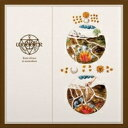 Artist Name: W - 【送料無料】 Wobbler / From Silence To Somewhere 輸入盤 【CD】