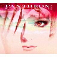 【送料無料】 摩天楼オペラ マテンロウオペラ / PANTHEON -PART 2- 【初回限定盤】 【CD】