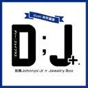 別冊ジャニーズJr. 『D; J+.』 / ホーム社 【ムック】
