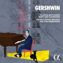 【送料無料】 Gershwin ガーシュウィン / ラプソディ・イン・ブルー、パリのアメリカ人、『サ