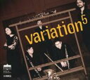 Other - 【送料無料】 Variation5: Wind Music-arnold, Francaix, Hindemith, Nielsen 輸入盤 【CD】