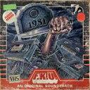 艺人名: F - 【送料無料】 F.K.U. / 1981 輸入盤 【CD】