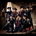 Kis-My-Ft2 キスマイフットツー / 赤い果実 【CD Maxi】