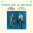 Paul Desmond / Gerry Mulligan / Two Of A Mind (180グラム重量盤アナログレコード) 【LP】