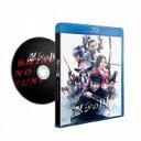 「忍びの国」通常版Blu-ray 【BLU-RAY DISC】