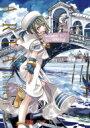 ARIA 完全版 ARIA The MASTERPIECE 7 ブレイドコミックス / 天野こずえ アマノコズエ 【コミック】