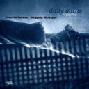 藝人名: R - 【送料無料】 Rebekka Bakken / Wolfgang Muthspiel / Daily Mirror Reflected 輸入盤 【CD】