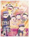 spoon.2Di Vol.31 カドカワムック / spoon.編集部 【ムック】