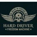 艺人名: H - 【送料無料】 Hard Driver / Freedom Machine 輸入盤 【CD】