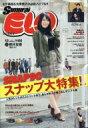 Samurai ELO (サムライ イーエルオー) 2017年 12月号 / Samurai ELO 【雑誌】
