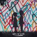 艺人名: K - Kygo / Kids In Love (Deluxe Edition) 輸入盤 【CD】