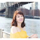 艺人名: R - Rico Yuzen / I Wish You Love 【CD】