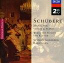 Composer: Sa Line - Schubert シューベルト / ヴァイオリン作品全集 ゴールドベルク(vn)ルプー(p)(2CD) 輸入盤 【CD】