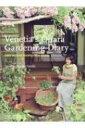 乐天商城 - 【送料無料】 Venetia's Ohara Gardening Diary OVER 80 HERB RECIPES FROM KYOTO / Venetia Stanley-smith 【本】