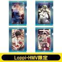 クリアファイルセット Fate / Grand Order 【Loppi・HMV限定】 【Goods】