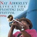 艺人名: N - Nat Adderley ナットアダレイ / Live (2CD) 【CD】